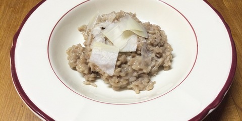 Rotwein Risotto